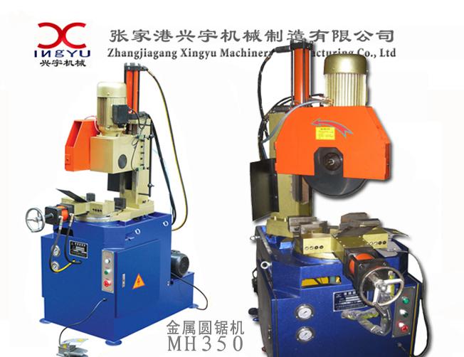 4/3kw 2,电压 380v 50hz(控制线路110v 50hz) 3,冷却泵电机 90w 4